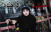 Murder in the name of Islam - Je Suis Farkhunda